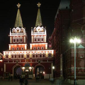 Охота на московских привидений