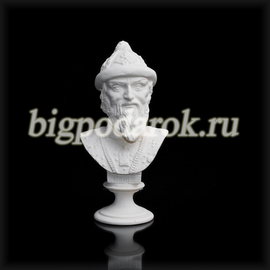 Бюст Ивана III