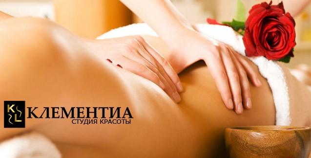 Купон 1, 3, 5, 10 сеансов / безлимитное посещение массажа