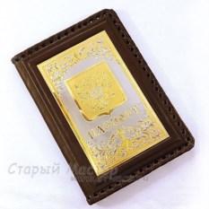 Обложка для паспорта из натуральной кожи и латуни