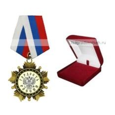 Орден Гордость России