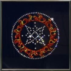 Картина с кристаллами Сваровски Оберег - Квадрат Сварога