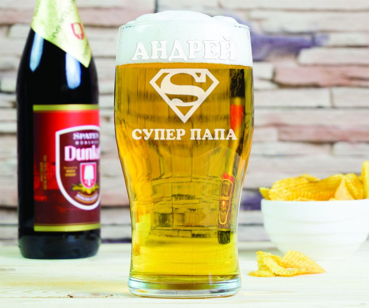 Бокал для пива Супер папа