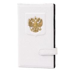 Белая кожаная визитница Моя Россия