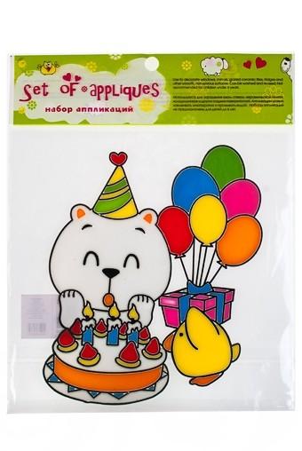 Аппликация Счастливый мишка