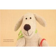 Мягкая игрушка Собачка – символ 2018 года