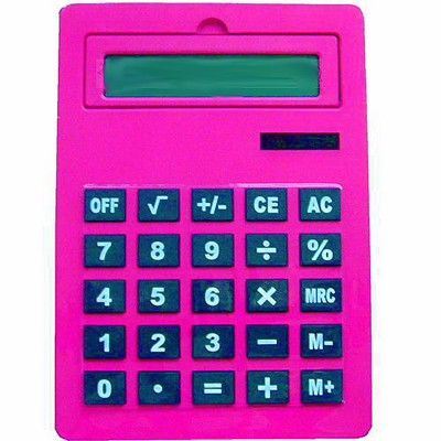 Калькулятор Очень большой