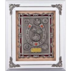 Ключница цвета венге Подкова с монетами из дерева и меди
