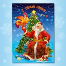 Открытка в конверте «Дед Мороз и Петушок-Золотой гребешок»