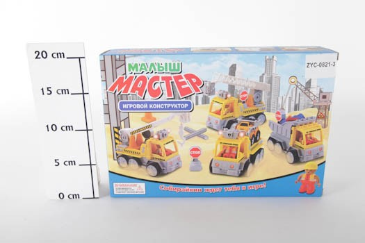 Пластмассовый конструктор Строительная машина, 11 деталей
