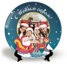 Декоративная тарелка с вашим фото «С Новым годом»
