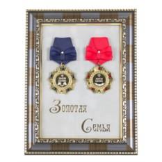 Ордена в багете Золотой дедушка и Золотая бабушка