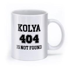 Именная кружка 404 is not found