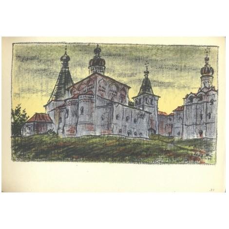 Литография. Бернштейн Ферапонтов монастырь