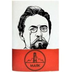 Скетчбук Маяк. Чехов
