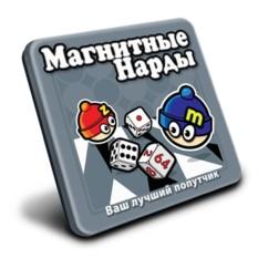 Настольная игра Магнитные нарды Mack and Zack