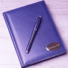 Набор: кожаный ежедневник и ручка с гравировкой (синий)