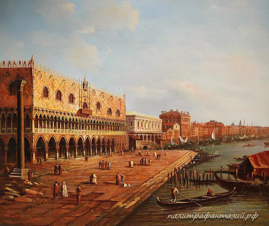 Картина Дворец Дожей. Венеция