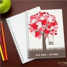 Именная тетрадь Дерево любви