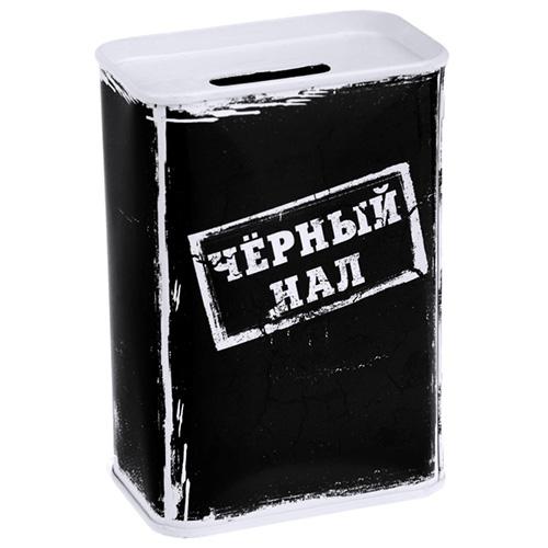 Металлическая копилка «Чёрный нал»