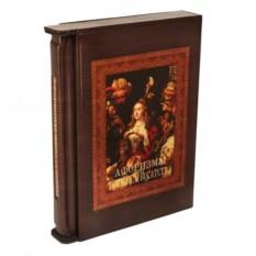 Подарочная книга Афоризмы успеха и богатства