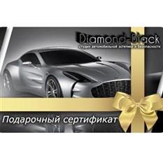 Стоимость подарочного сертификата равна стоимости товара или услуги выбранной...