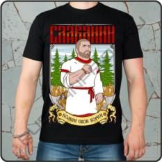 Мужская футболка Славянин, russian pride