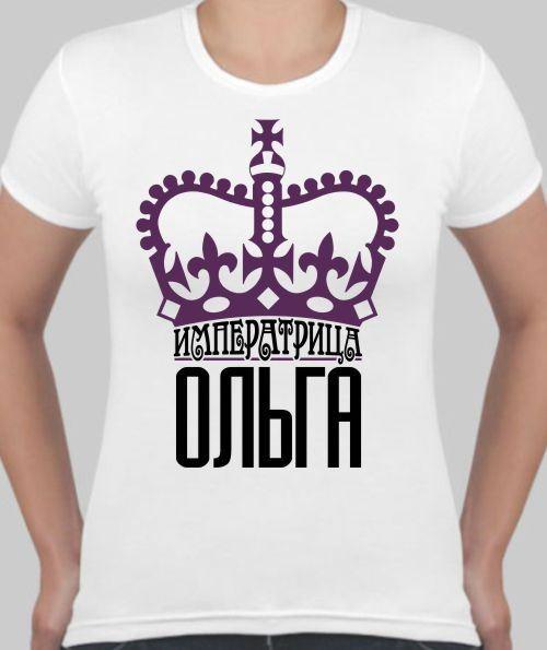 Женская футболка Императрица Ольга