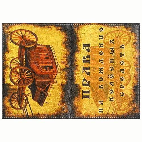 Обложка для водительского удостоверения кожаная