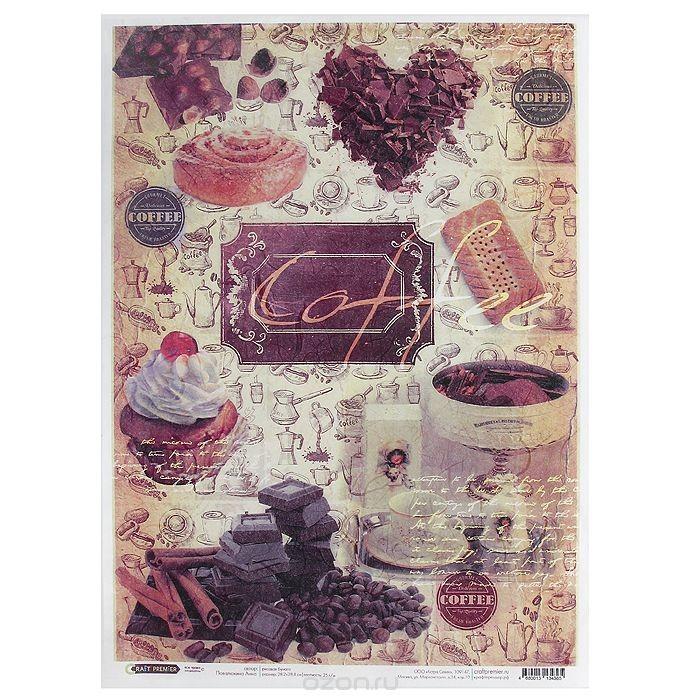 Рисовая бумага для декупажа Craft Premier Кофе с шоколадом