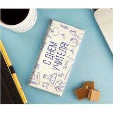 Именная шоколадка «На день учителя»