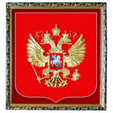 Панно  Герб РФ современный, 47х50 см