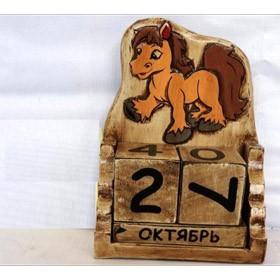 Календарь Лошадь-малышка