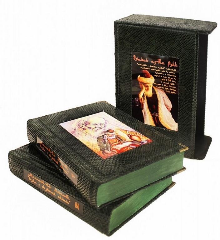 Книга Джалал ад-дин Мухаммад Руми. Поэма о скрытом смысле