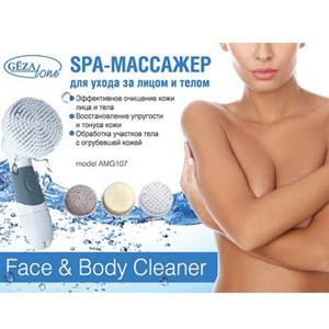 Массажер для брашинга кожи лица и тела Gezatone