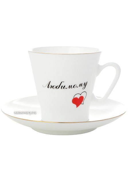 Кофейная чашка с блюдцем, форма Черный кофе рисунок Сердечки 2 (Любимому)
