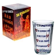 Граненый подарочный стакан Стоматологу