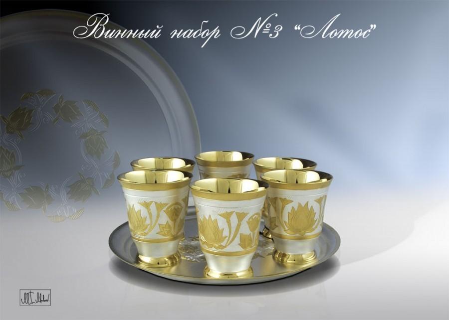 Серебряный винный набор №3 Лотос