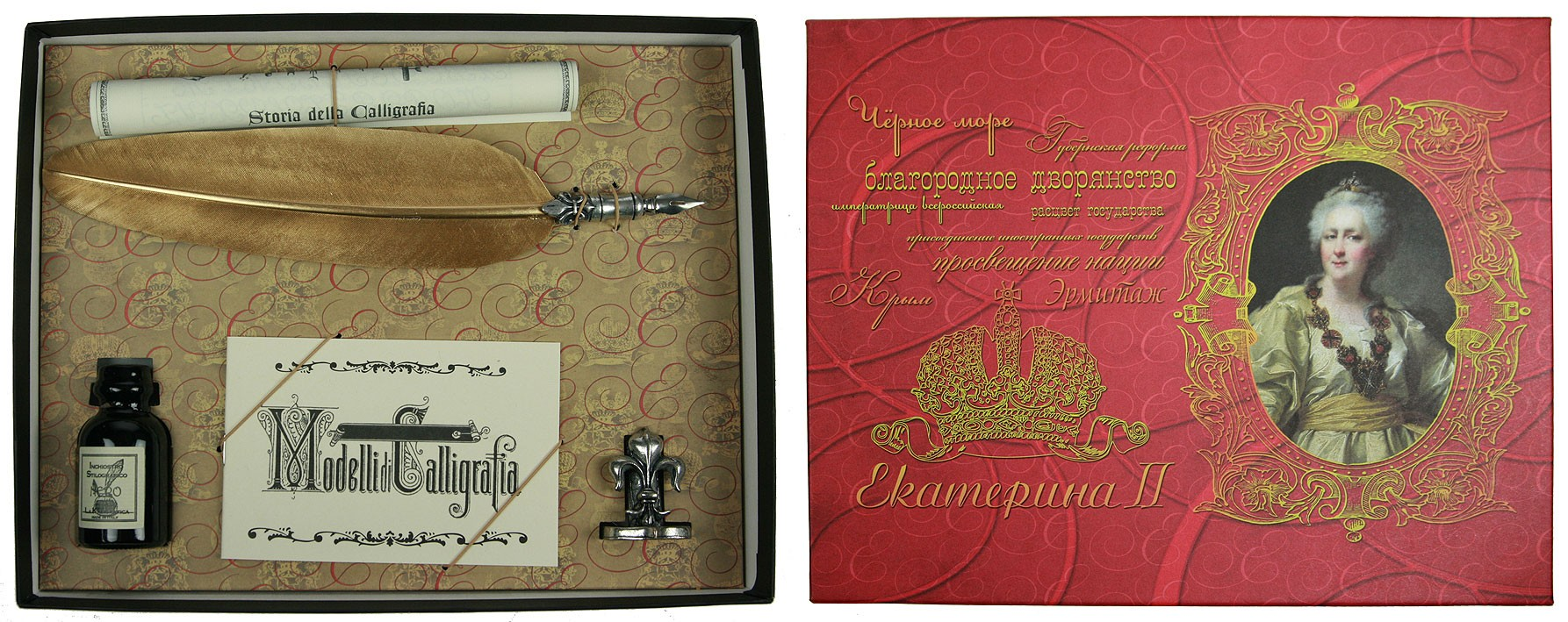 Подарочный набор для письма Екатерина II Эпоха просвещения
