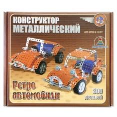 Металлический конструктор «Ретро-автомобили»