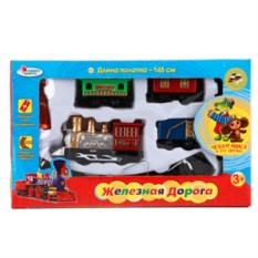 Пластмассовая игрушка Железная дорога Чебурашки