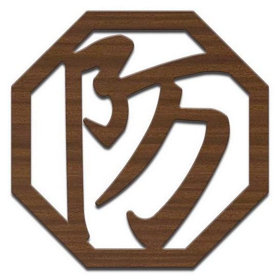 Магнит-иероглиф Защита
