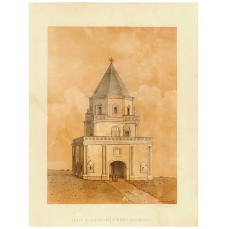 Башня в Измайлове