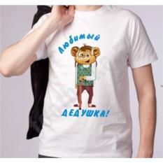 Мужская футболка Любимый дедушка