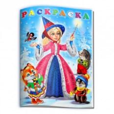 Новогодняя раскраска для малышей Волшебница Зима