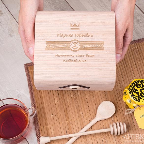 Подарочный набор мёда Лучшему учителю
