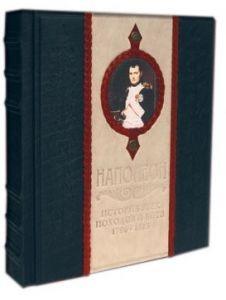 Книга Наполеон. История всех походов и битв 1976-1815