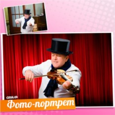 Портрет по фото Мужчина со скрипкой