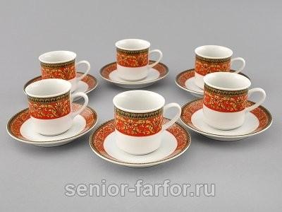 Набор кофейных пар Leander Сабина на 6 персон