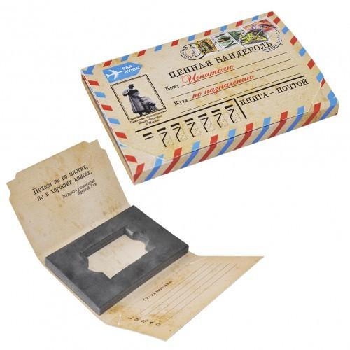 Подарочная упаковка под флешку в виде бандерольки